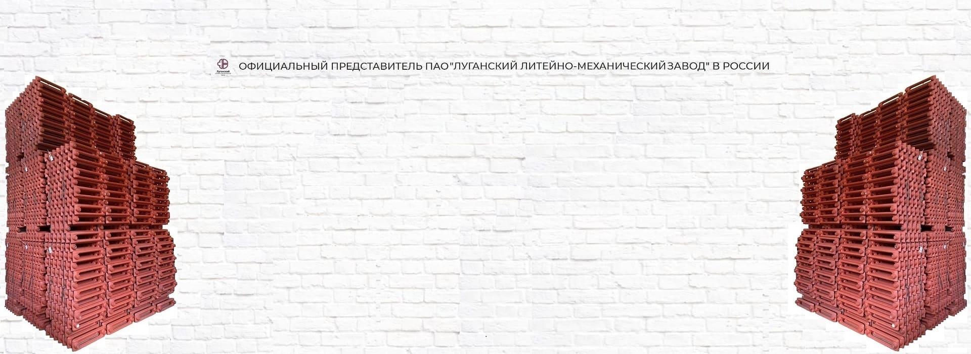 ЧУГУННЫЕ РАДИАТОРЫ МС-140 ГОСТ31311-2005